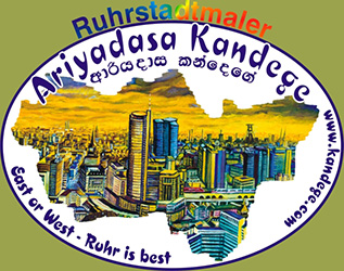 Ariyadasa Kandege Logo